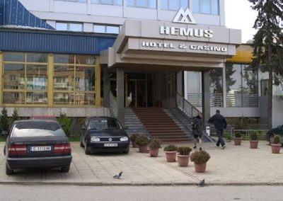 Хотел Хемус София