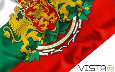 Честит ден на независиомостта! Информация за работно време на Виста-Г