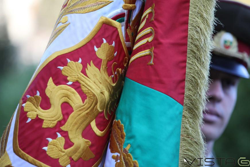 22 септември – ден на независимостта на България